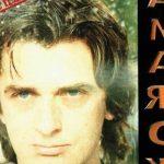 Mensaje secreto en una canción de Mike Oldfield